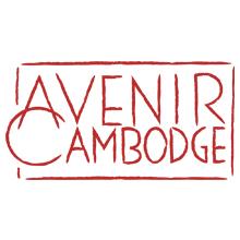 Avenir Cambodge