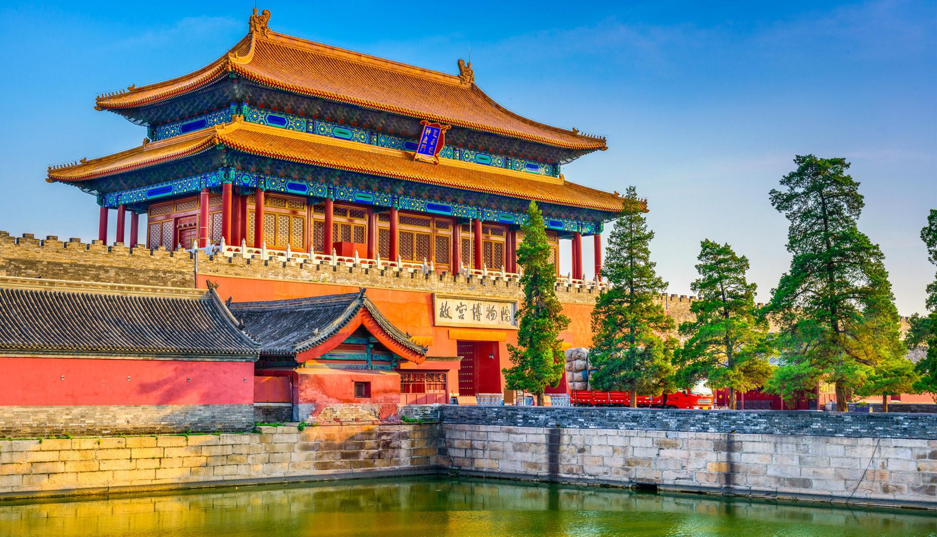 Chine - Immersion dans l'Empire du Milieu